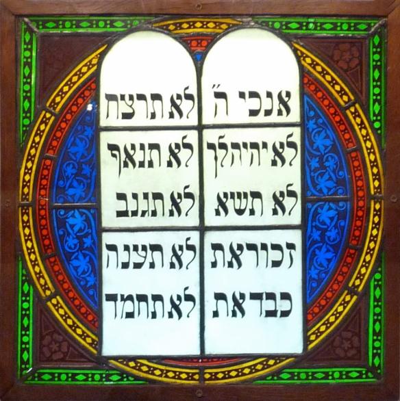 Vitrail_de_synagogue-Musée_alsacien_de_Strasbourg